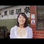 【おっぱいは推定Dカップ!】吉岡里帆 セクシー水着動画集