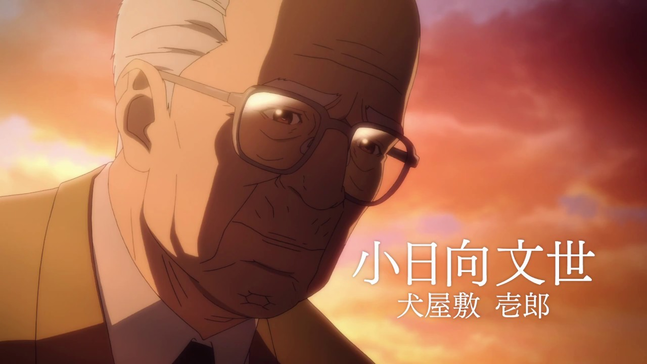 【TVアニメ】いぬやしき
