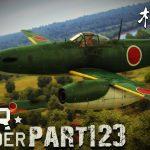超リアルな戦争ゲーム『WarThunder』やってみた!