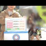 『とくダネ!』の天気コーナーでEXILEの真似をした女子がパンチラする放送事故