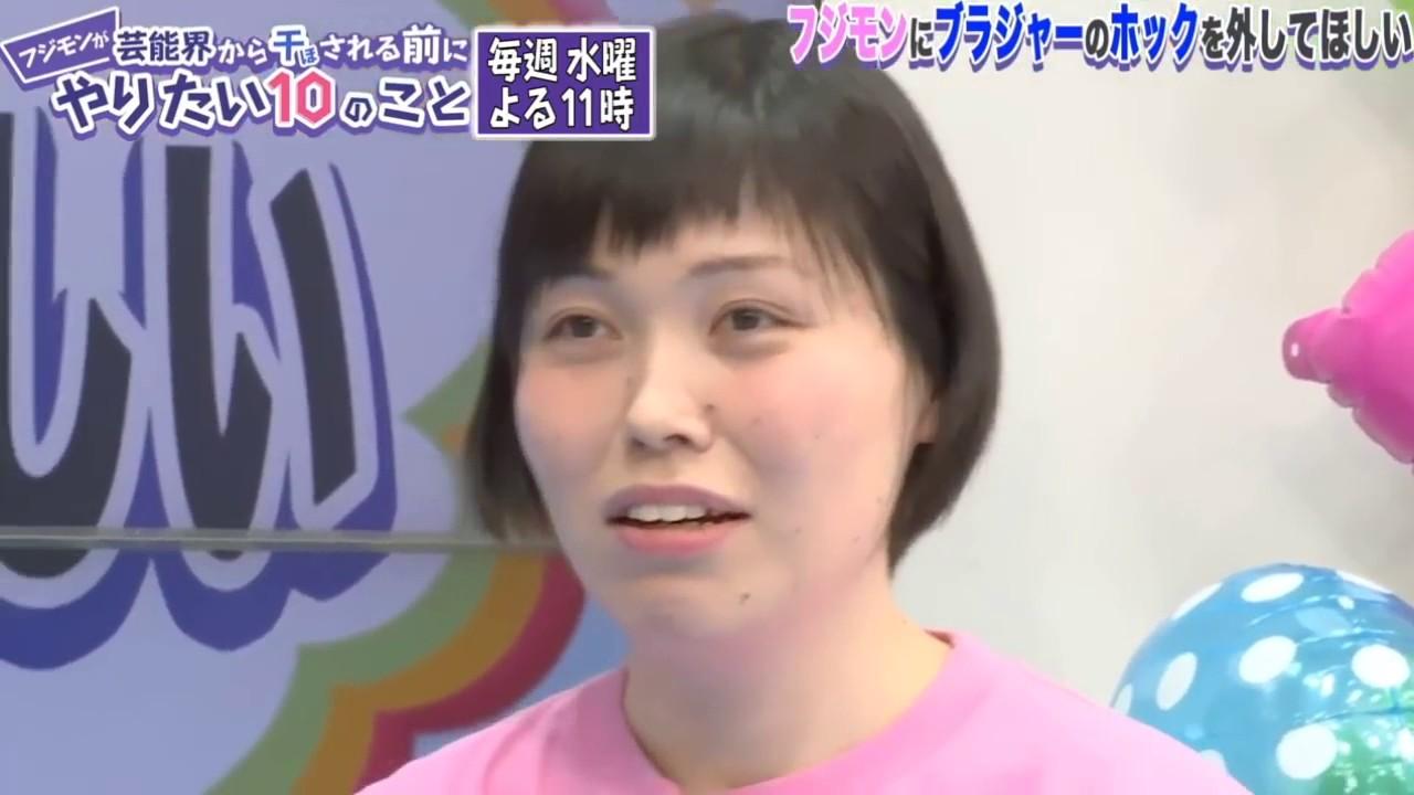 【人気】尼神インター誠子のおっぱい動画!
