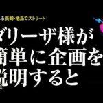 満足度100% 第二の軍艦島『池島』の魅力を動画で紹介!