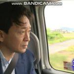 【鉄腕DASH】城島茂リーダーが福島へ行く!の巻