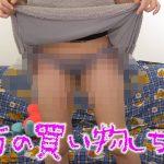 美人youtuber「かなめチャンネル」の かなめさんは、AV女優の凰かなめさん!