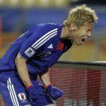 サッカー日本代表 ベストゴール!