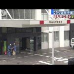 富山県富山市で男8人が女性を部屋に連れ込んで2時間にもわたり集団レイプ!(2018年6月10日)