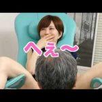 【AV女優】 里美ゆりあ、アソコをプチ整形!