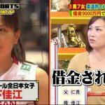 1男7女の柔道界のビッグダディ&ボディビル家族(ジャンクスポーツ2018.8.19)