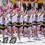 ほんま連の阿波踊り