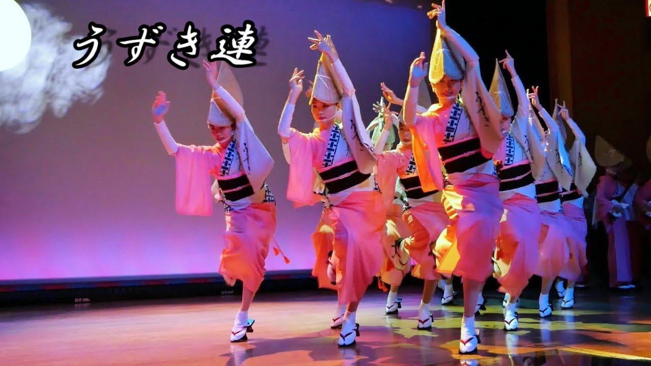 うずき連の阿波踊り
