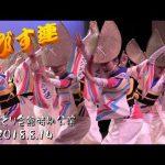 ゑびす連の阿波踊り