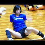 【バレーボール】 山形理沙子選手ストレッチ動画