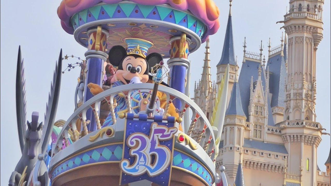 東京ディズニーランド35周年記念パレード動画!