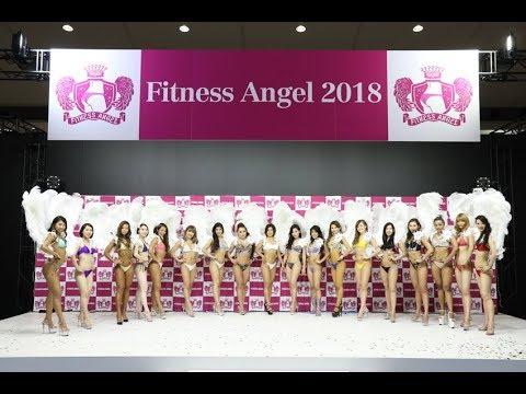 美尻コンテスト「Fitness Angel Show」