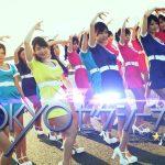 「TOKYOセクシーナイト」恵比寿★マスカッツ