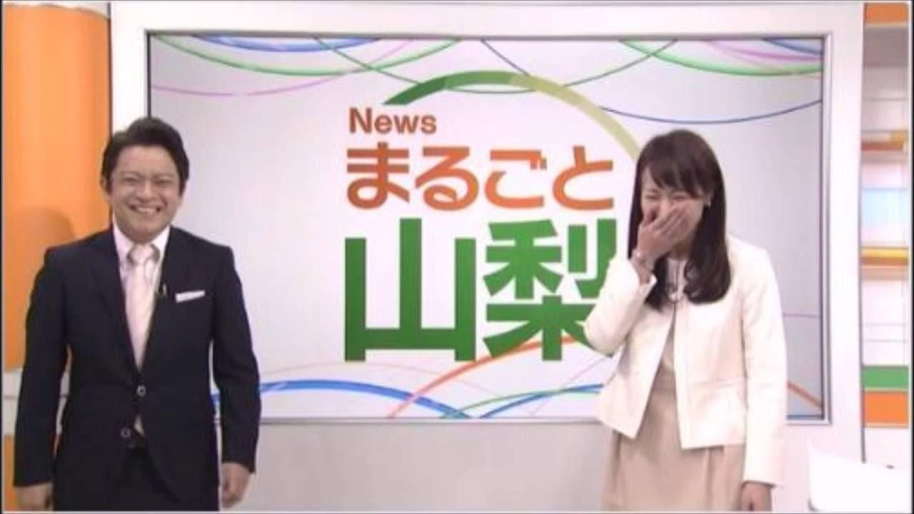 NHK早川美奈と斉藤孝信アナウンサーの路上カーセックス不倫