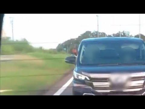 恐怖!煽り運転の車からエアガンで撃たれる