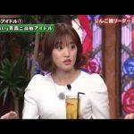 セクシー業界の帝王・村西とおる監督の生き様に騒然!!(アウト×デラックス 9月19日)