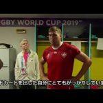 ラグビーカナダ代表ラーセン選手の謝罪動画