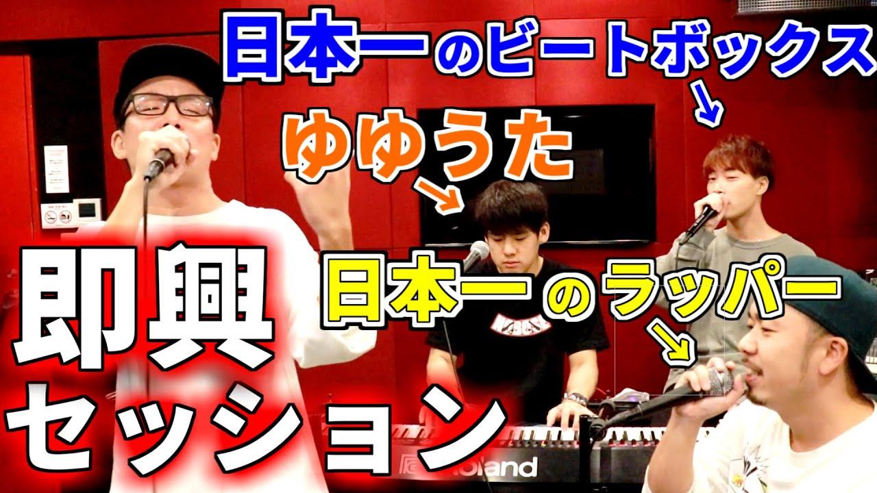 歌激うま! 虹色侍の5秒で即興ソング動画